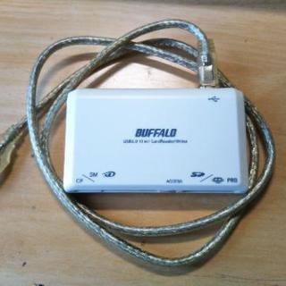 USB2,0カードリーダー/ライター