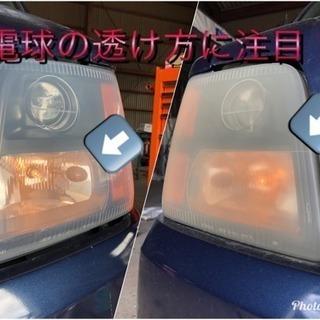 お車のヘッドライトリペア
