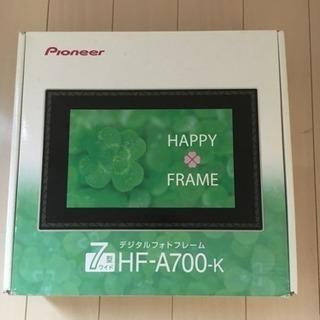 (お取引中です)デジタルフォトフレーム Pioneer hf-a...