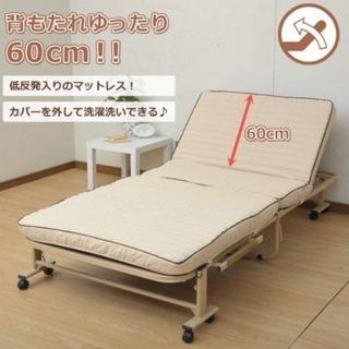 完成品低反発折りたたみベッド(洗えるカバー付) アイボリー