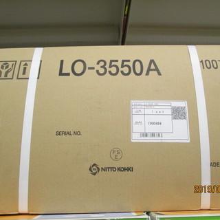 日東 アトラエース LO-3550A 未使用品