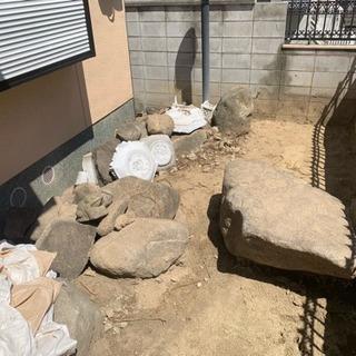 庭石あげます 生駒石