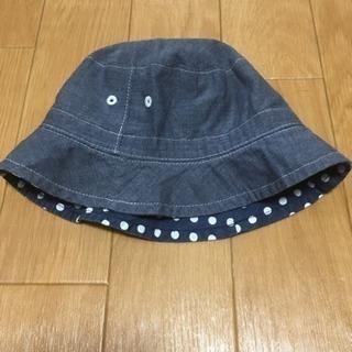 子供用帽子 約50cm