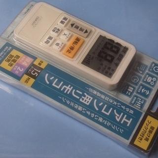 郵送も歓迎 新品 汎用エアコン用リモコン 主要15メーカー'88...