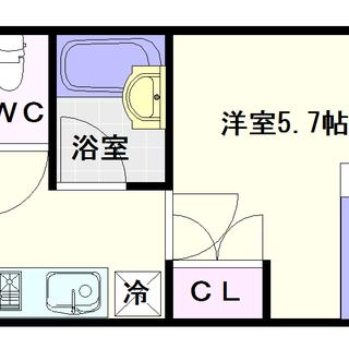 【エスポワール21】2号タイプ!1Kタイプ!室内洗濯機置き場有り!!