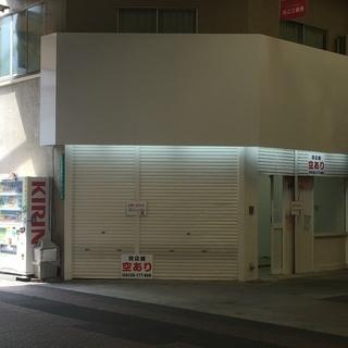 ★貸店舗・事務所★北加賀屋駅6分 商店街 1階路面店67.61㎡ ...