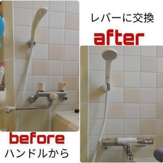 水廻りのトラブル解決!#蛇口水漏れ#蛇口交換#蛇口修理の画像