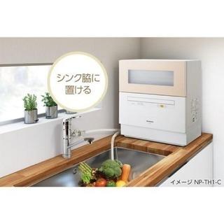 未使用 食器洗い乾燥機 食器洗い機 パナソニック Panason...