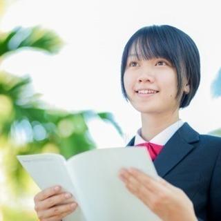 国語の指導/高校受験・大学受験
