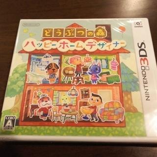 NINTENDO 3DS どうぶつの森 ホームハッピーデザイナー