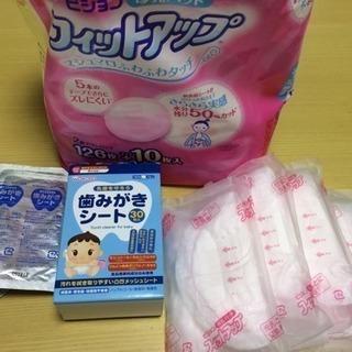 歯磨きシートと母乳パッド