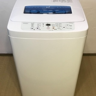 送料無料‼︎ 2015年 ハイアール 冷蔵庫 洗濯機2点セット‼︎