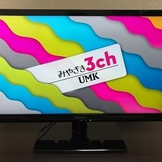 Panasonic 液晶テレビ 24V型 【中古品】