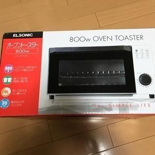 オーブントースター 新品