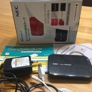モバイルルータ AtermWM3600R&AtermWM3500R