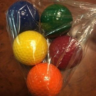 5色のゴルフボール パットパットゴルフ用