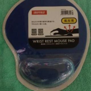 バッファロー 低反発リストレスト一体型マウスパッド