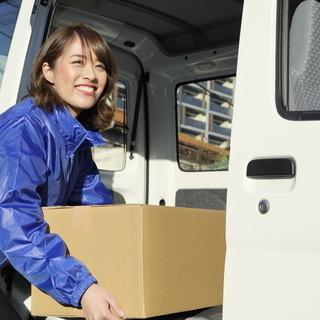 【さいたま市】普通運転免許で可能な宅配ドライバー募集