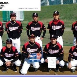 大阪北摂で野球選手募集 箕面連盟