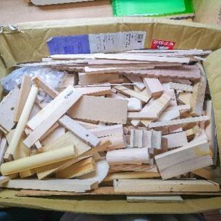 ちょっとしたDIYや工作に最適! 木材端材大量セット