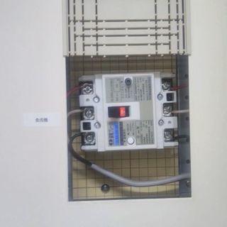 福岡のエアコン工事と電気工事110番 漏電ブレーカー交換 - リフォーム
