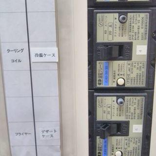 福岡のエアコン工事と電気工事110番 漏電ブレーカー交換