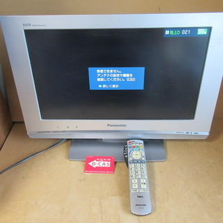 ☆パナソニック Panasonic VIERA TH-20LX8...