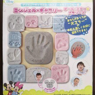 ベビー手形〜再値下げ
