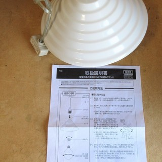 ☆ヤザワ YAZAWA ペンダントライト 白熱灯照明機具◆お洒落照明