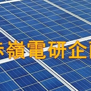 【急募】太陽光発電所 工事作業員(手元工・電工経験者優遇)【5月末まで】