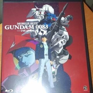 機動戦士ガンダム 0083 ジオンの残光 Blu-ray