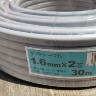 VVF1.6 30m  2線  電線 自前電気工事に