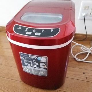 高速製氷機 参考価格2.6万円