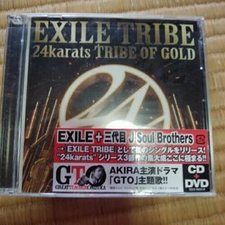 EXILE TRIBE DVD +CD