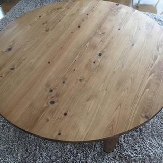 (お取引進行中)円卓 ちゃぶ台 ローテーブル