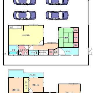 和泉市山荘町 土地60坪 平成20年建築 駐車4台 可能 菜園スペース有
