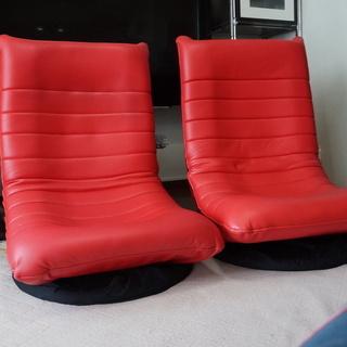 座椅子 【合皮】