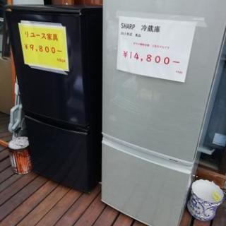 【川崎】《本日の店頭新着商品》 家具 チェスト 家電 冷蔵庫 洗...