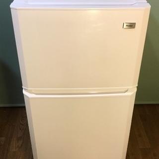 令和記念 送料無料 5000円‼︎ ハイアール冷蔵庫‼︎