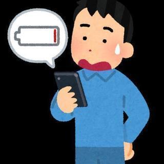 iphone シリーズ バッテリー交換