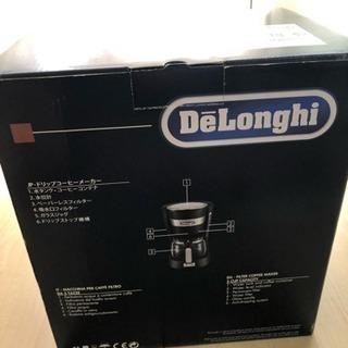 【新品】デロンギ コーヒーメーカー