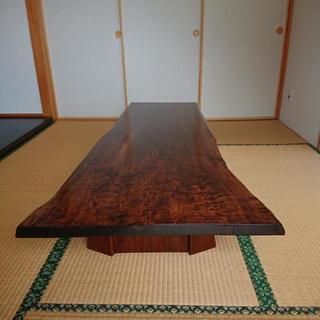 杉一枚板座卓、ローテーブル