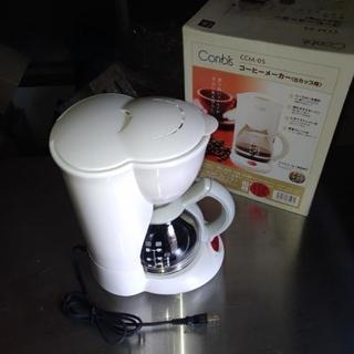 コーヒーメーカー(5カップ用)