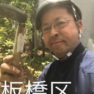 庭の手入れ 専門店 庭木の剪定 除草お任せ下さい【所沢市 狭山市...