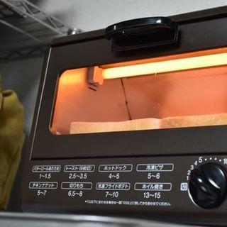 オーブントースター 今だけお安くしています。