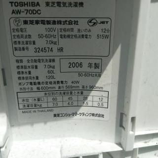 洗濯機0円