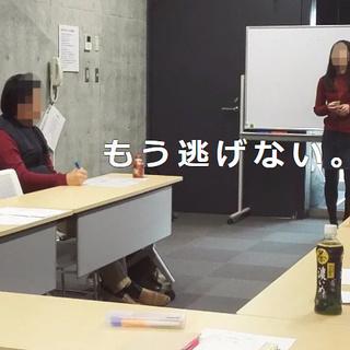 あがり症スピーチ練習会キンスピ 熊本会場 話し方講師