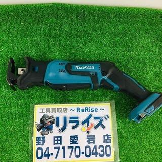 マキタ 18V充電式レシプロソー JR184D 本体のみ【リライ...