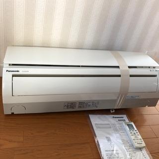 パナソニック ルームエアコン 2.2kW  CS-222CFR-W - 焼津市