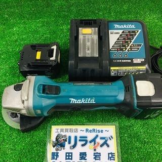 マキタ(Makita) 充電式ディスクグラインダ 14.4V 3...